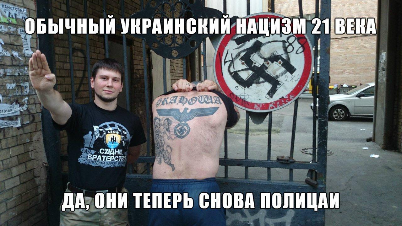 Картинки по запросу насильники батальона Азов