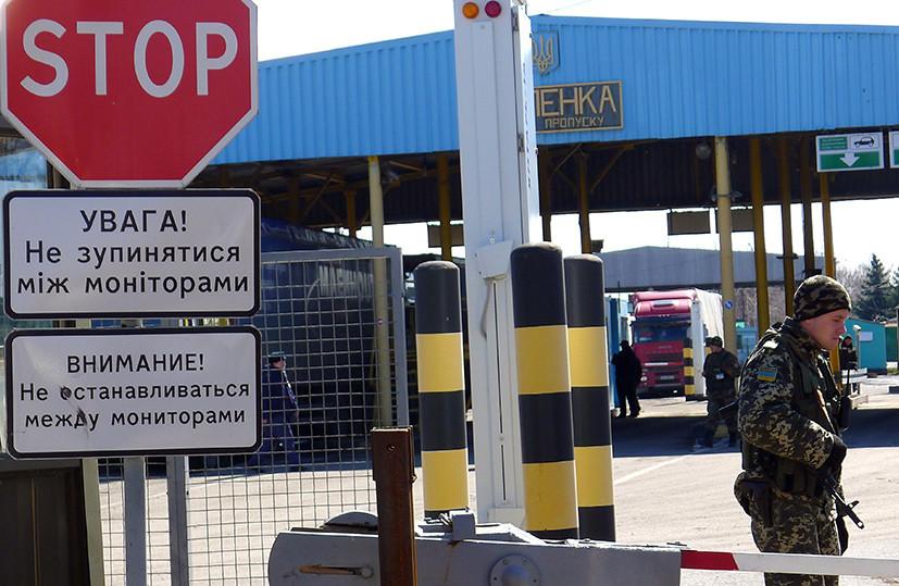 Украинский пограничник погиб на границе с Россией в результате взрыва
