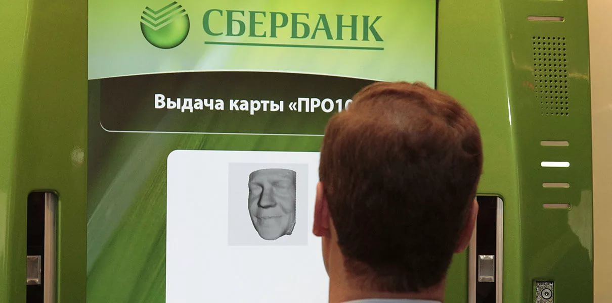 Sberbank có kế hoạch triển khai thanh toán mua hàng tại các cửa hàng tự động qua nhận dạng khuôn mặt
